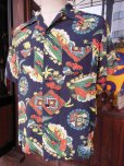 画像1: 1940'S PENNEY'S DARK NAVY RAYON HAWAIIAN SHIRT SZ/M (1)