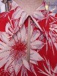 画像16: 〜1950'S CATARINA BAMBOO FLOWER PRINTED RAYON HAWAIIAN PULLOVER SHIRT/M