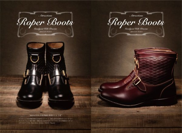 画像2: Attractions Lot.300 Roper Boots Emboss/Black/Burgandy ローパーブーツ受注Make an order