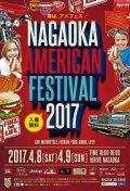 長岡アメリカンフェスティバル2017@ハイブ長岡 4/8(土),9(日) 2日間 入場無料