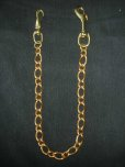 画像3: ORIGINAL ANTIQUE SOLID BRASS WALLET CHAIN TYPE-D (3)