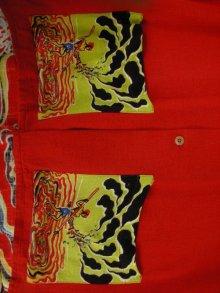 他の写真2: 〜1950'S ART VOGUE TORCH FISHERMAN BACK PANEL HAWAIIAN SHIRT SZ/M