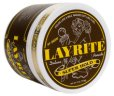 画像1: LAYRITE SUPER HOLD POMADE [BROWN] 4oz(113.39g) (1)