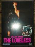 画像2: THE LOVELESS DVD/82Mins/2004 Blue Underground,Inc./英語/日本語字幕無 (2)