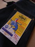 1950'S DEADSTOCK BARTEL TEXAS STYLE 11-1/4 OZ DENIM PANTS/49ZX/SIZE/16/27X36