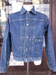 画像6: 1950'S J.C.PENNEY FOREMOST ONE POCKET 1ST TYPE DENIM JACKET