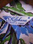 画像8: 1950'S KILOHANA MYSTIC NIGHT BLOOMING CEREUS PRINTED COTTON HAWAIIAN SHIRT SZ/M