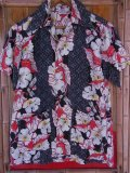 1950'S FLORIDA SUNWEAR FROWER BORDER RAYON HAWAIIAN SHIRT SZ/S