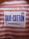 画像6: 1950'S SILK & COTTON STRIPE OPEN COLAR BOX SHIRT SZ/M