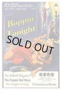 BOPPIN' TONIGHT@ 音楽色堂 2017/10/22(SUN)19:00〜
