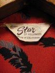 画像3: 1950'S STAR OF HOLLYWOOD FEATHER PRINTED RAYON PULLOVER SHIRT/M