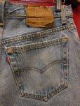 画像2: 80S90S リーバイス US古着リメイクデニムパッチワーク スカート(1)/実寸W30インチ (2)