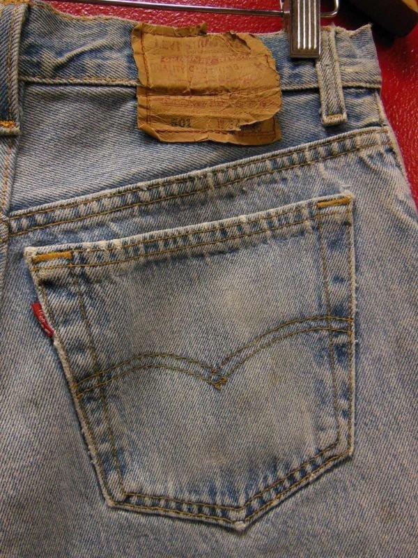画像2: 80S90S リーバイス US古着リメイクデニムパッチワーク スカート(1)/実寸W30インチ