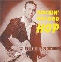 ROCKIN' RECORD HOP @長岡大手通RADIO 8/4/2019(SUN)18:00〜22:00