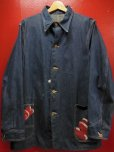 "画像4: 1940'S BERTEL WWII MODEL ""BOOSTERS""HAND PAINTED COVERALL (4)"