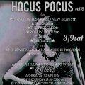 Hocus Pocus vol 16 ♪ASHIKAGA YANEURA♪3/9(土)ROCK-A-HULA出店します。