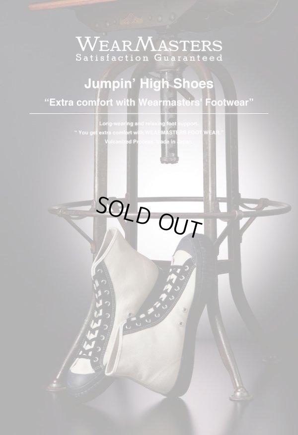 画像1: Attractions WEARMASTERS Lot.408 Jumpin' High Shoes/White-Black