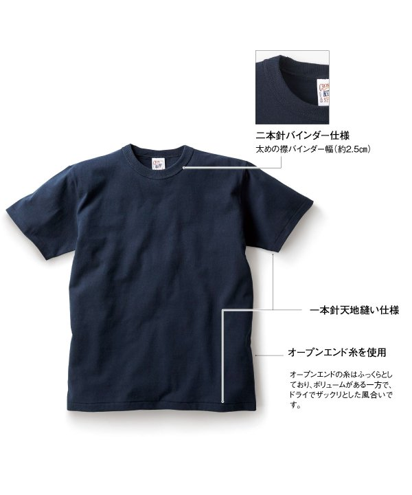 "画像5: RAWHIDE ""BLACK CAT"" TEE SHIRT/6.2oz BODY/WHITE/BLACK"