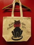 画像3: RAWHIDE TOTE BAG W/INSIDE POCKET/BLACK CAT/NATURAL CANVAS