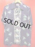 1950'S ARROW FISH PRINTED BORDER RAYON HAWAIIAN SHIRT SZ/M