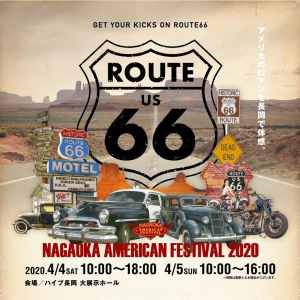 画像1: 「道の駅 ながおか花火館」オープンイベント 9/18-9/22アメリカンフェスティバル イベントブース内ROCK-A-HULA出店します。