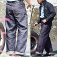 画像1: The GROOVIN HIGH A295 Vintage Style Work Pants (1)