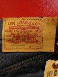 画像6: 1979'S DEADSTOCK LEVI'S 501 66 DS 32X36/ビンテージ フラッシャー付 デッドストック 66後期