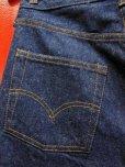 画像9: 1980'S DEADSTOCK UK LEVI'S 501 29X36/ビンテージ フラッシャー付 デッドストック 内股シングル 黒カン