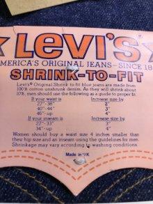 他の写真1: 1980'S DEADSTOCK UK LEVI'S 501 29X36/ビンテージ フラッシャー付 デッドストック 内股シングル 黒カン